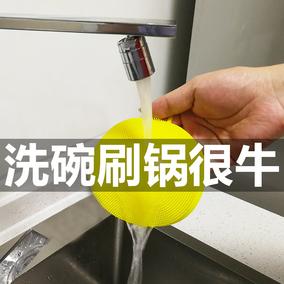 硅胶洗碗布多功能厨房去油洗碗刷不沾油抹布家用加厚锅百洁布神器