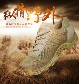 夏季低帮战术靴透气军靴男女特种兵作战靴军迷户外轻便耐磨登山鞋