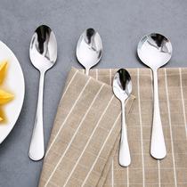 勺子精致不锈钢长柄汤匙咖啡长勺长柄调羹勺学生搅拌勺汤勺饭勺