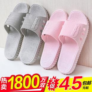 女夏季男家居鞋 浴室洗澡防滑情侣外穿凉拖鞋 日式室内家用软底拖鞋