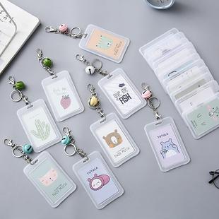 透明公交卡套女保护套门禁韩国学生小清新钥匙扣创意校园可爱饭卡