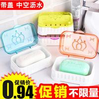水盖香皂盒
