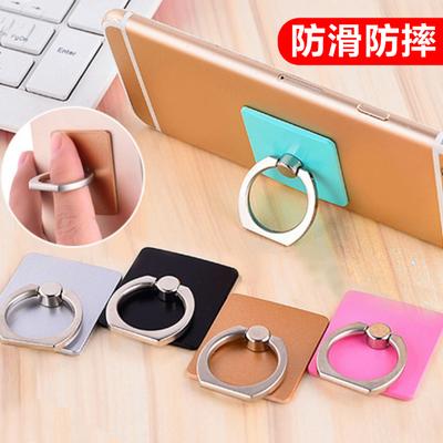 便携式指环支架通用平板手机支架卡扣粘贴式金属环旋转手指扣环