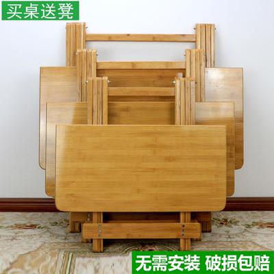 楠竹折叠桌简易折叠餐桌小户型家用饭桌便携实木方桌圆桌正方形桌