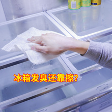 Deodorizer Deodorizer Deodorizer Deodorizer Deodorizer Box for Household Refrigerators