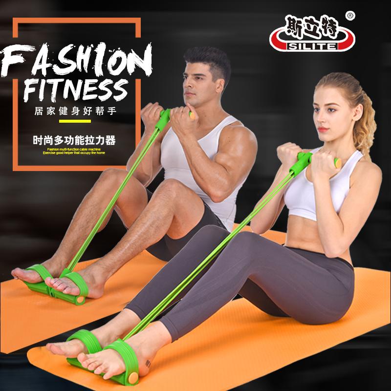 仰卧起坐拉力器男女瘦腰练腹肌