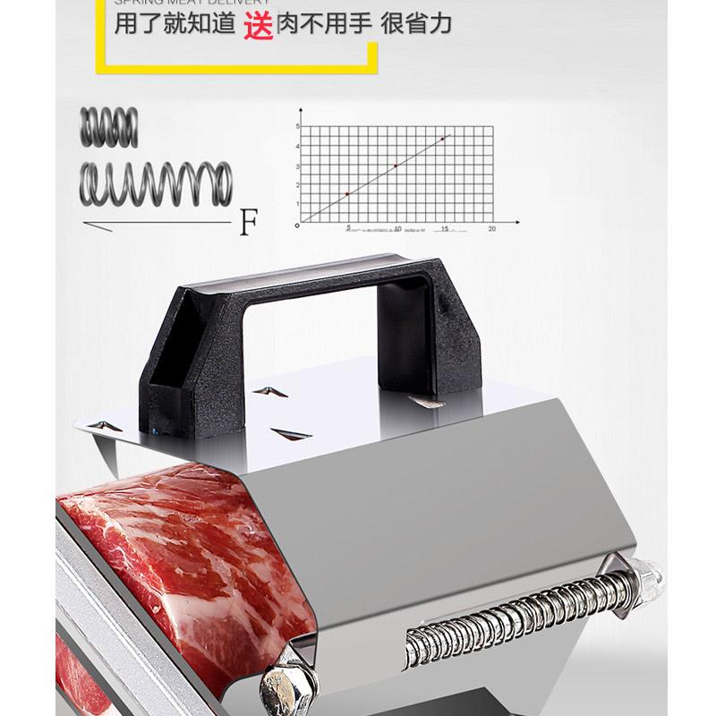 自动送肉羊肉切片机家用手动切肉机商用切肥牛羊肉卷切冻肉机包邮