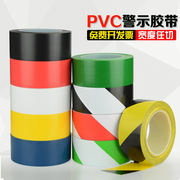 Warning zebra crossing yellow black 33m471 warning tape PVC wear-resistant marking stickers stickers floor tape 48 wide