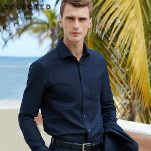 聚SELECTED思莱德纯棉易整烫商务男士合体长袖衬衫BL|417105521