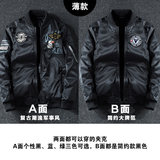 2019 spring and autumn winter new double-faced jacket male baseball uniform pilot jacket Korean version of the trend handsome casual