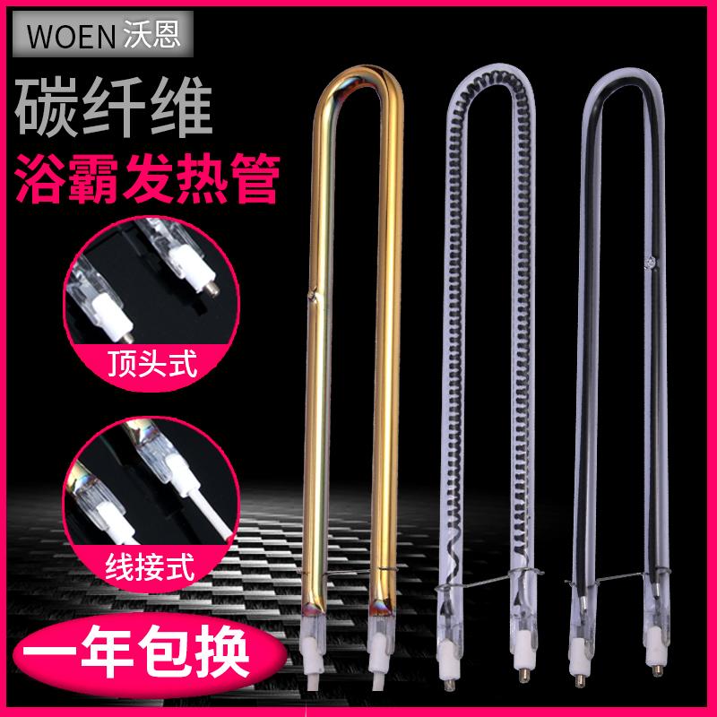 碳纤维黄金管