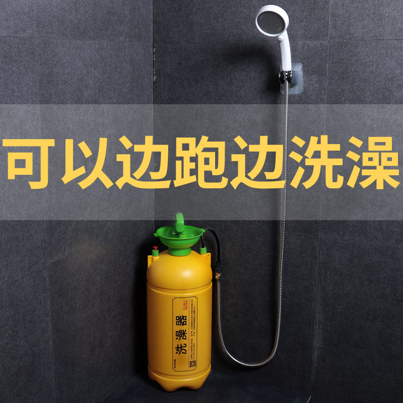 便携式淋浴房