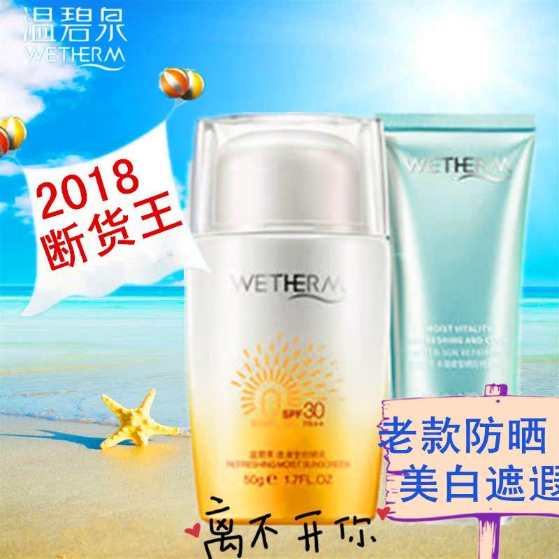 Солнцезащитные крема для лица Артикул 567710478558
