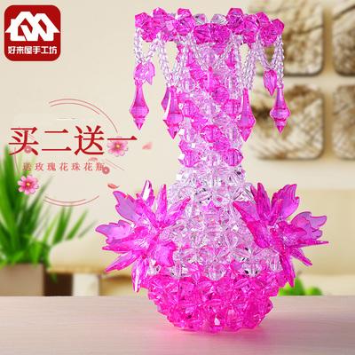 手工串珠花瓶材料包diy编织摆件散珠子制作成人饰品时尚吊坠花瓶