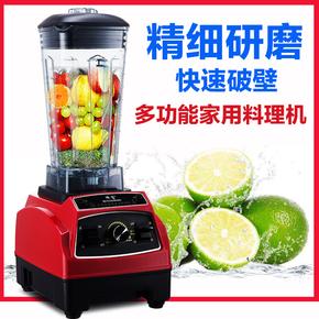 【正品保证】帅宝013破壁料理机商用沙冰家用现磨无渣豆浆搅拌机