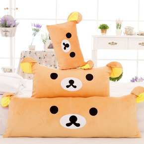 卡通轻松可爱小熊抱枕双人枕头午睡枕大号靠垫靠枕毛绒玩具包邮