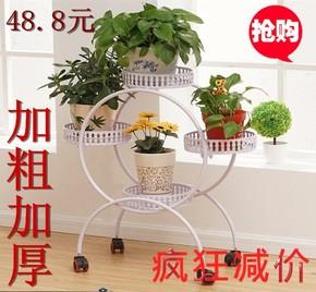 多层简约现代阳台客厅室内圆形铁艺绿萝欧式现代花盆花架特价包邮
