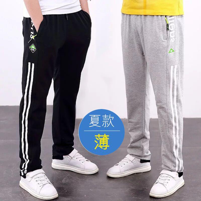 中童运动裤秋男