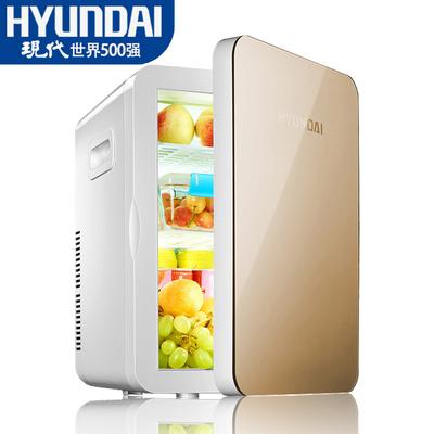 现代(HYUNDAI)车载冰箱单门式20L制冷学生宿舍迷你家用小型冰箱今日特惠