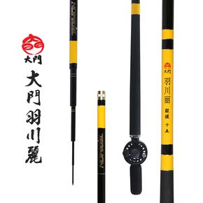 本汀羽川丽鱼竿钓鱼竿碳素台钓竿手竿中通竿超轻硬4.5 5.4米渔具