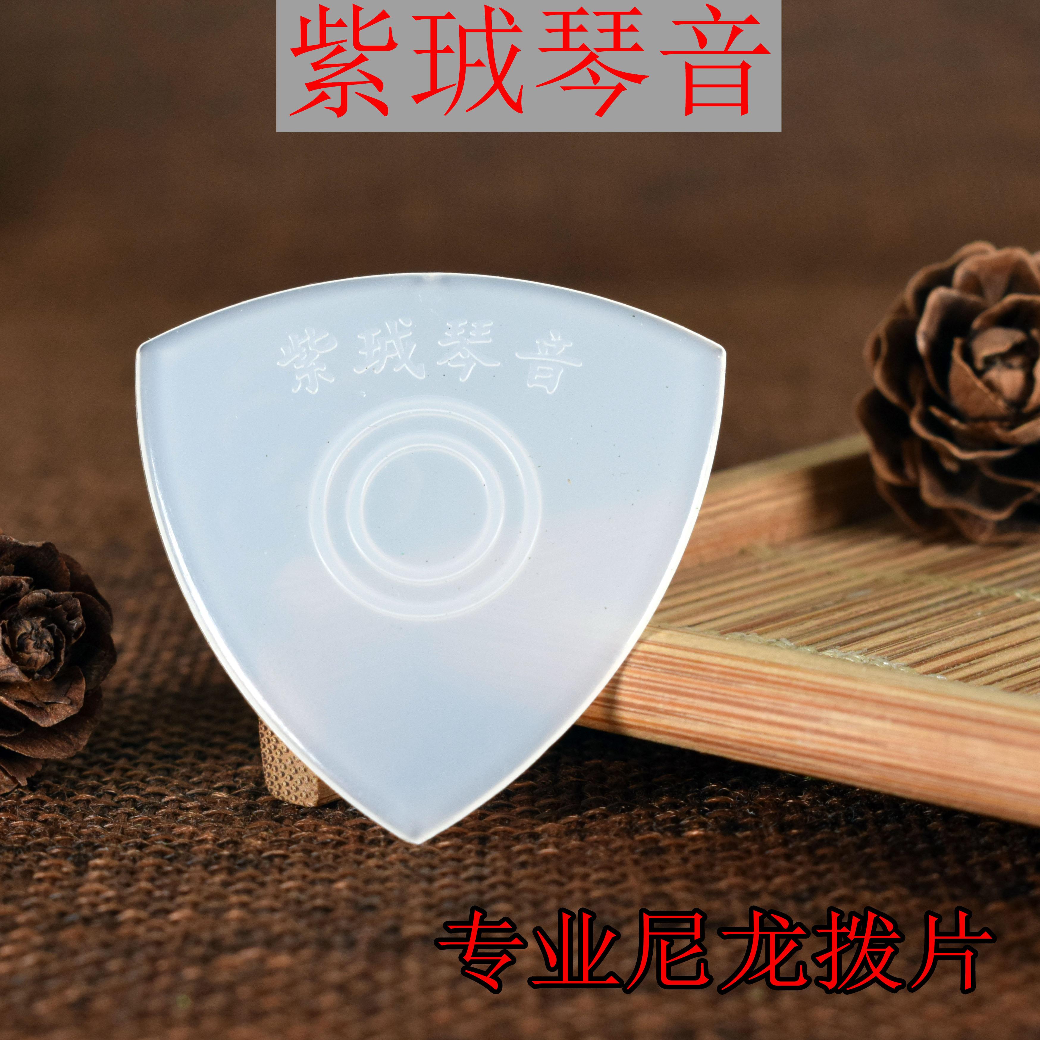 Китайский струнный инструмент Люцинь Артикул 42494463197