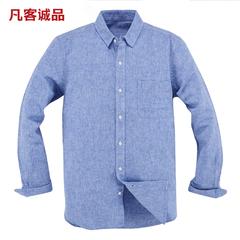 男款春季衬衫