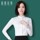 小领衬衣女秋装 修身 正装 百搭工装 白衬衫 职业装 女长袖 工作服棉韩版图片