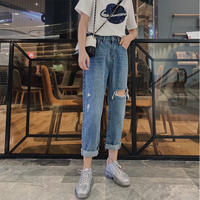 Large size pants female fat sister 2019 new summer loose thin hole and fertilizer XL nine points jeans tide