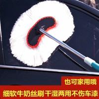 洗车拖把车用洗车刷软毛长柄洗车墩布伸缩手柄洗车毛刷牛奶丝刷子