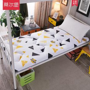 床垫学生宿舍1.0床单人床0.9寝室1.2m上下铺加厚保暖可折叠榻榻米