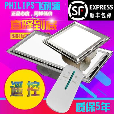 集成吊顶换气扇照明二合一 厨房卫生间带LED灯排气扇排风扇 遥控
