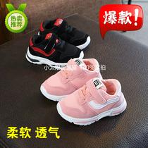 亮灯小白鞋小儿童鞋子1男童运动鞋男孩休闲加绒防滑6岁半女童宝宝