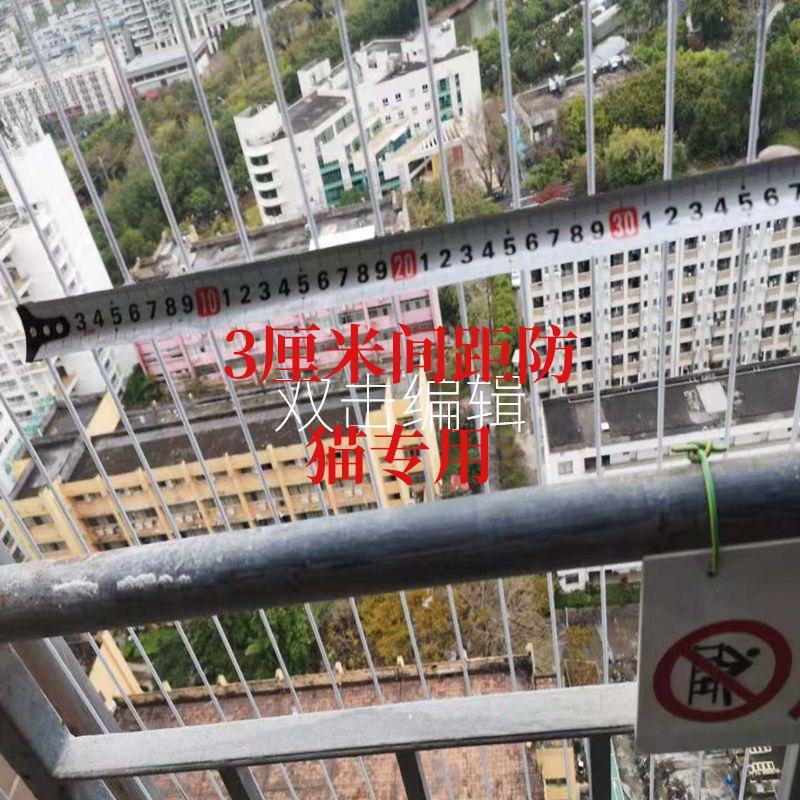 阳台隐形防盗网热卖广州佛山上门安装不锈钢钢丝安全栏儿童防护网