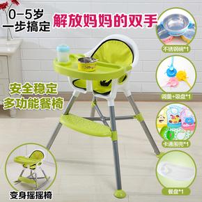 儿童餐椅多功能便携式宝宝餐椅婴儿学习吃饭餐桌椅座椅椅子BB凳子