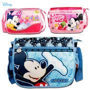 迪士尼儿童包包小学生书包单肩米奇女童女孩公主补习包男童斜挎包