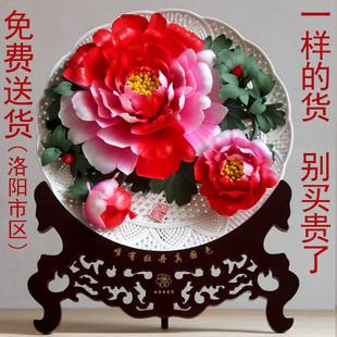 牡丹瓷盘摆件洛阳挂盘结婚乔迁开业礼品花开富贵招财陶瓷牡丹花