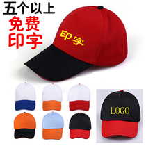 Cap cap sun hat Chinese and Western restaurant Work cap fast food tea shop waiter hat advertising cap custom LOGO