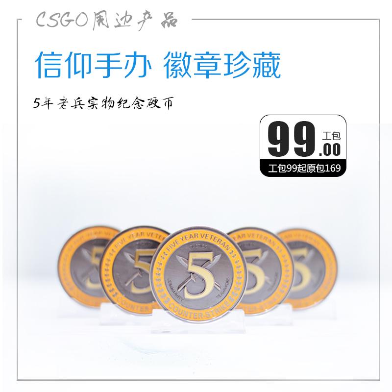 Монеты Артикул 559173645967