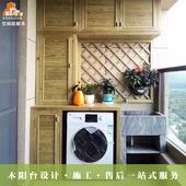 阳台设计 防腐木地板 芬兰木全包施工 防腐木储物柜 木阳台定制图片
