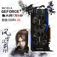 Stock new genuine GALAXY GTX950 2GD5 boxed computer game independent graphics smooth eating chicken