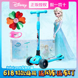 Disney frozen elsa elsa princess Sophia spiderman children's scooter flash wide wheel big child