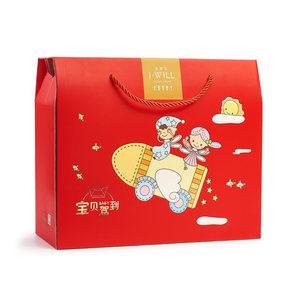 爱维尔宝贝驾到喜蛋礼盒满月诞生礼百日宴喜饼喜糖周岁回礼大礼盒