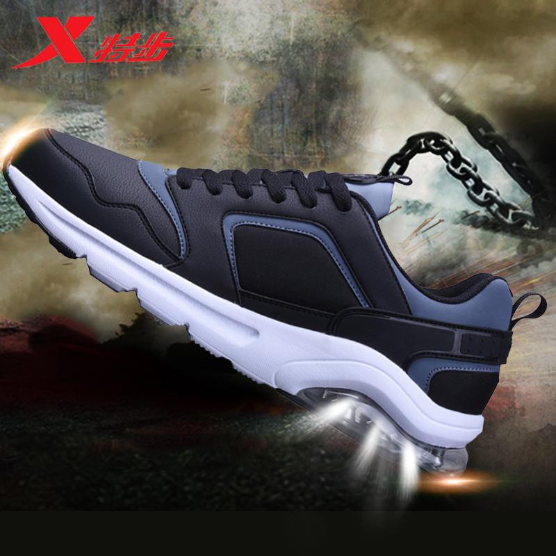 特步男鞋跑步鞋春秋季新款运动鞋正品皮面气垫鞋休闲透气缓震跑鞋