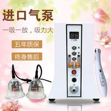 碧波挺庭内在负压养生仪器正品台湾家用电动丰胸仪乳房胸部按摩器