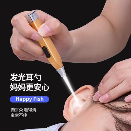 挖耳勺掏耳朵神器采耳工具套装儿童发光带灯耳屎镊子掏耳勺吸耳器