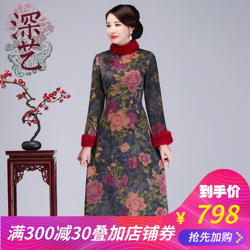 毛领旗袍裙