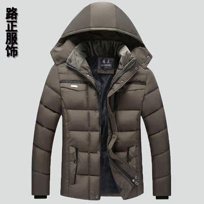 中老年男士加厚羽绒棉服男装冬装爸爸装父亲棉衣棉服中年大码外套