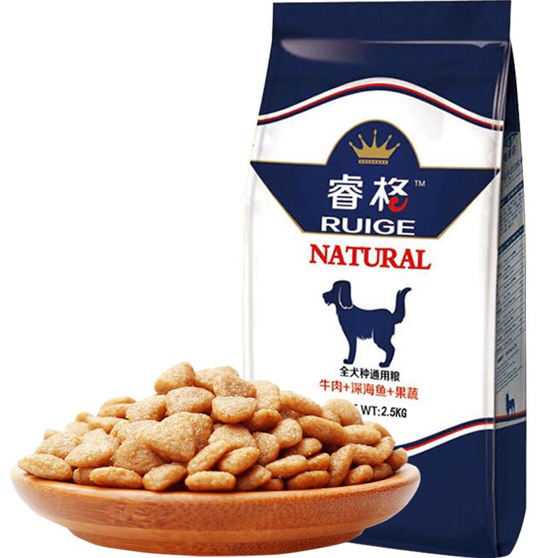 狗粮通用型大型中型小型幼犬成犬金毛泰迪萨摩耶40狗主粮比熊5斤优惠券