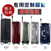 寸2926透明旅行箱保护套皮箱加厚耐磨拉杆箱行李箱子套防尘罩