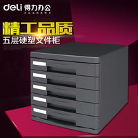 Effective file cabinet 9773 desktop data storage cabinet Office supplies plastic chest of drawers 5 layers without lock